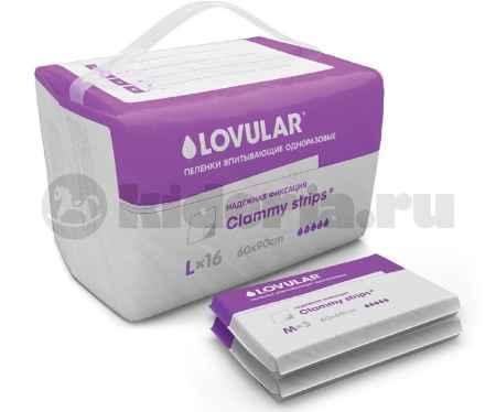Купить Lovular Пеленки  L с клейкими полосками, 16 шт