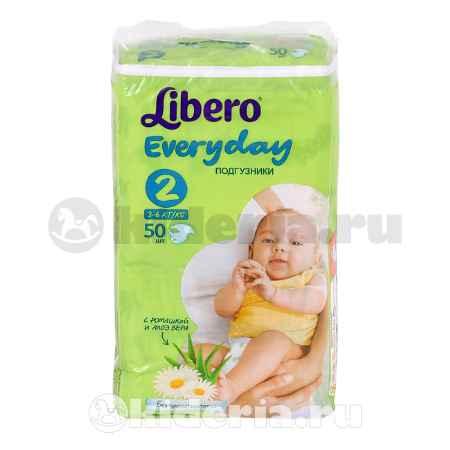 Купить Libero Подгузники  EveryDay Mini 2 (3-6 кг)
