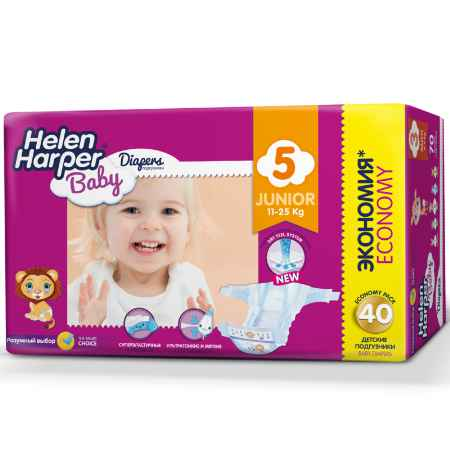 Купить Helen Harper Подгузники Helen Harper Baby Junior 11-25 кг. (40 шт.) Размер 5