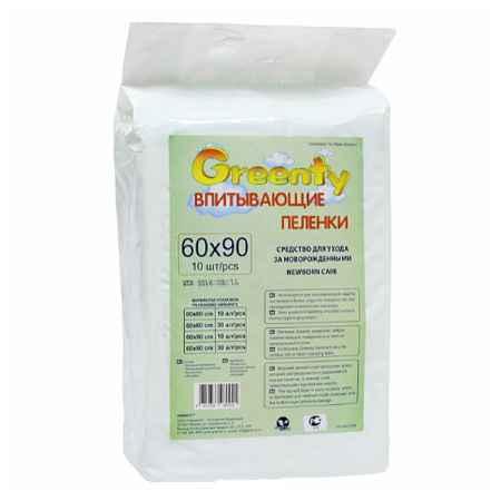 Купить Greenty Пеленки Greenty 60х90 см (10 шт)