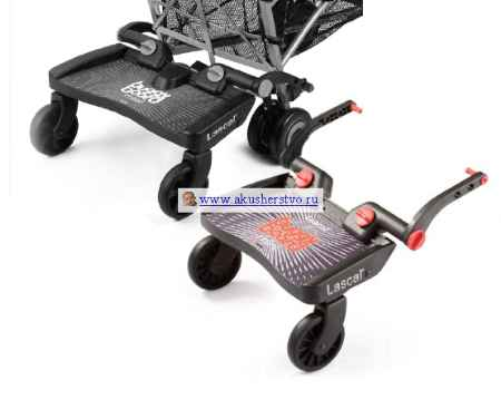 Купить Maxi-Cosi Приставка для второго ребенка к коляске Макси