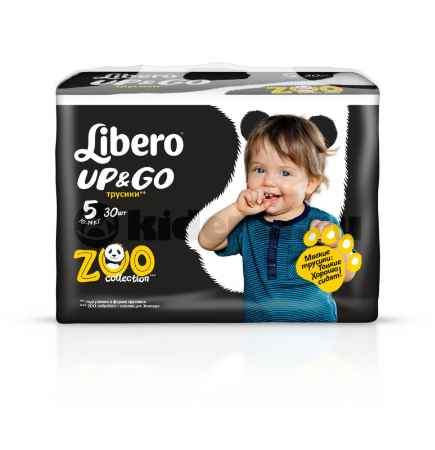 Купить Libero Трусики Up & Go Maxi Plus 5, 10-14 кг