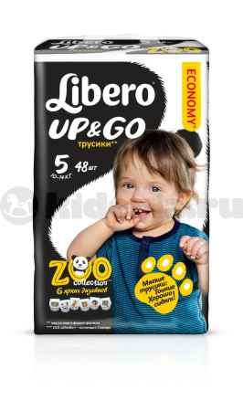 Купить Libero Трусики Up & Go Maxi Plus 5, 10-14 кг