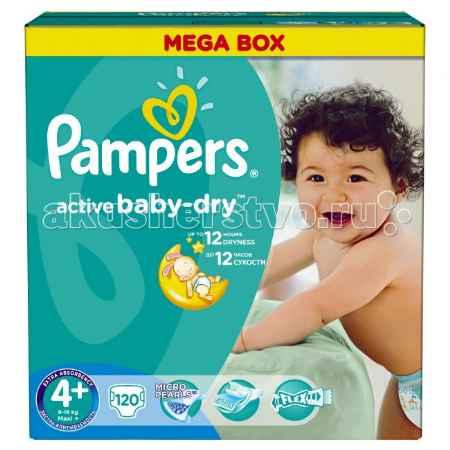 Купить Pampers Подгузники Active Baby Maxi Plus Мега р.4+ (9-16 кг) 120 шт.