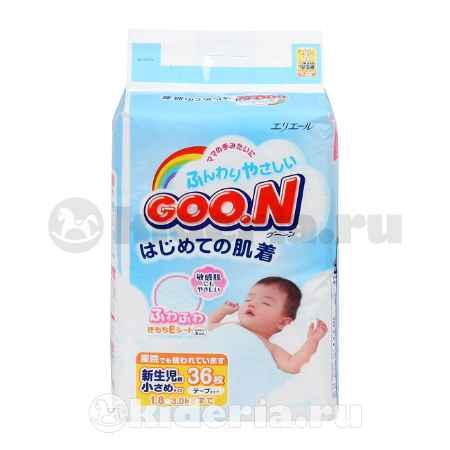 Купить Goon Подгузники до 3 кг