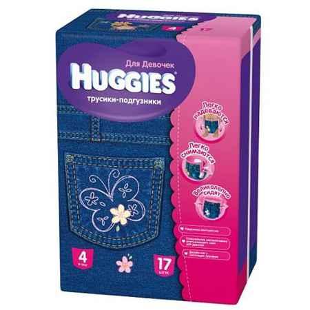 Купить Huggies Трусики Huggies Little Walkers для девочек 9-14 кг (17 шт) Размер 4