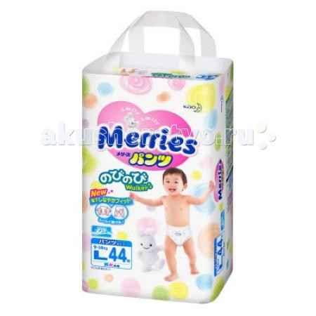 Купить Merries Подгузники-трусики L (9-14 кг) 44 шт.