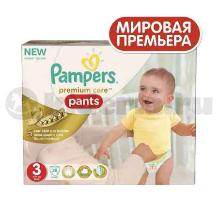 Купить Pampers Трусики-подгузники Premium Care Pants Midi 6-11 кг.