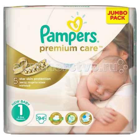 Купить Pampers Подгузники Premium Care Small р.1 (2-5 кг) 94 шт.