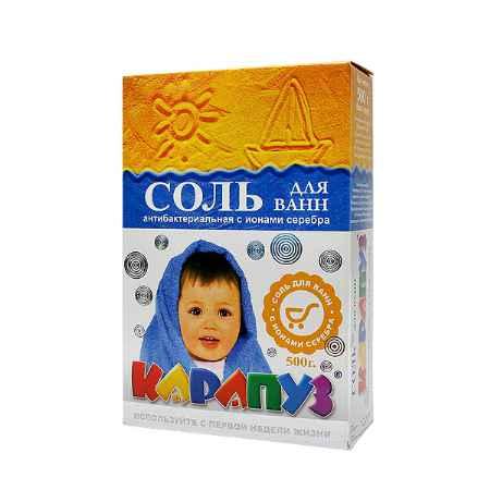 Купить Карапуз Соль Карапуз 500 гр. антибактериальная с ионами серебра