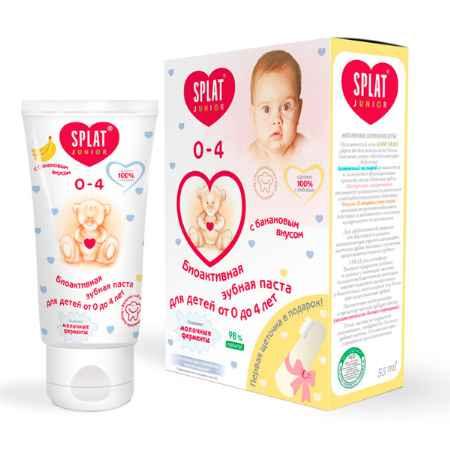 Купить Splat Зубная паста Splat Junior 55 мл. Банан с 0 мес.+ подарок зубная щетка напальчник