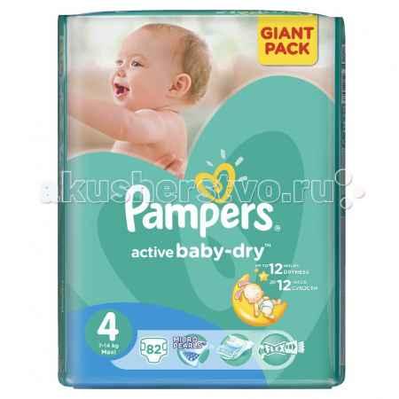Купить Pampers Подгузники Active Baby Maxi р.4 (7-14 кг) 82 шт.