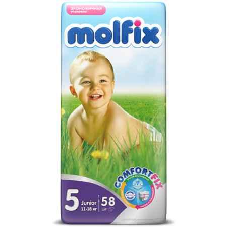 Купить Molfix Подгузники Molfix Junior 11-25 кг. (58 шт.) Размер 5