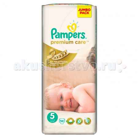 Купить Pampers Подгузники Premium Care Junior р.5 (11-25 кг) 56 шт.