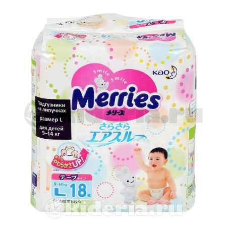 Купить Merries Подгузники L, 9-14 кг