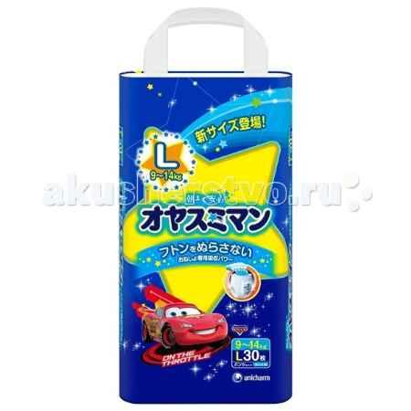 Купить Moony Подгузники-трусики ночные для мальчиков L (9-14 кг) 30 шт