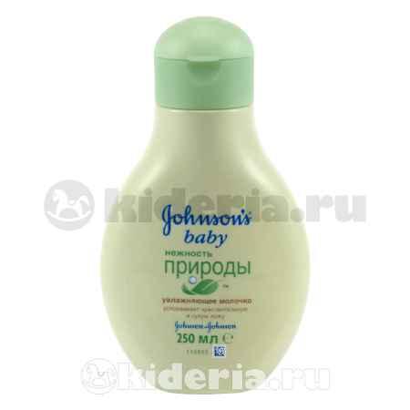 Купить Johnson's baby Молочко увлажняющее Нежность Природы, 250 мл.