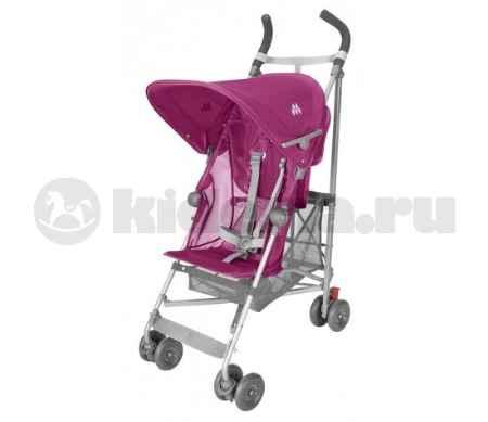 Купить Maclaren Прогулочная коляска-трость Volo