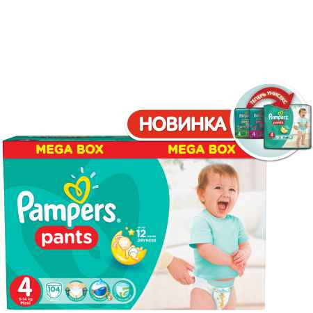 Купить Pampers Трусики Pampers Pants Maxi 9-14 кг (104 шт) Размер 4