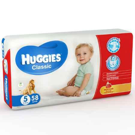 Купить Huggies Подгузники Classic Mega 5 (11-25 кг) 58 шт.
