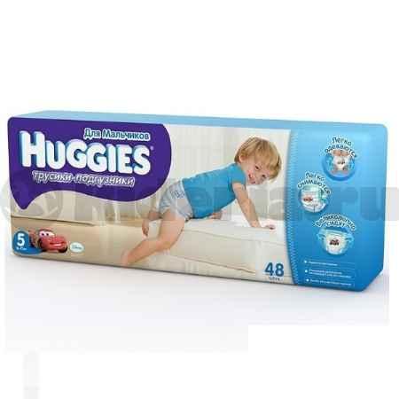 Купить Huggies Трусики-подгузники для мальчиков 5 (13-17 кг.)