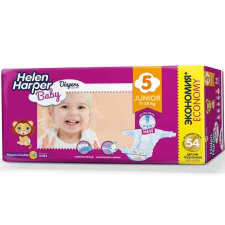 Купить Helen Harper Подгузники Helen Harper Baby Junior 11-25 кг. (54 шт.) Размер 5