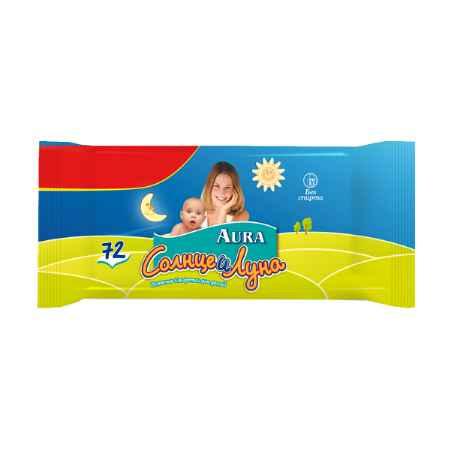 Купить Aura Салфетки влажные Солнце и Луна с экстрактом алоэ (с 0 мес)  72 шт