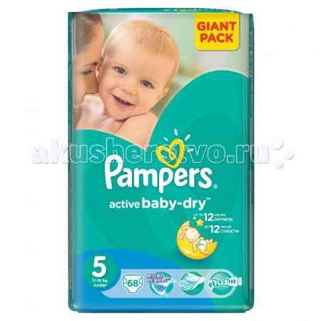 Купить Pampers Подгузники Active Baby Dry Junior р.5 (11-18кг) 68 шт.