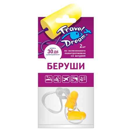 Купить Трэвел Дрим Беруши ТрэвелДрим Защита от шума пенопропиленовые с силиконовым шнуром