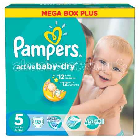Купить Pampers Подгузники Active Baby Dry Junior р.5 (11-18 кг) 132 шт.