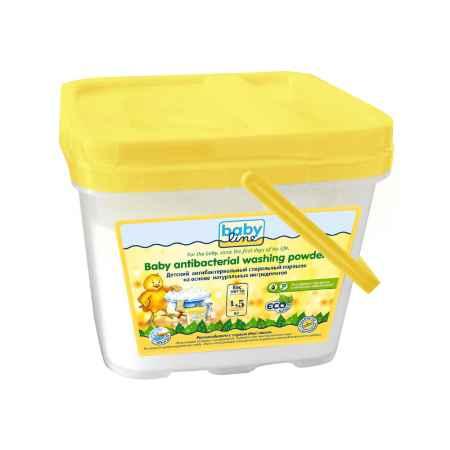Купить Babyline Стиральный порошок Babyline Бэбилайн на основе натуральных ингредиентов 1,5 кг.