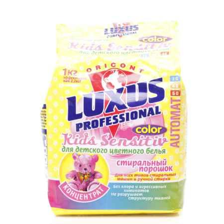 Купить Luxus Стиральный порошок Luxus 1000 гр. для цветного белья