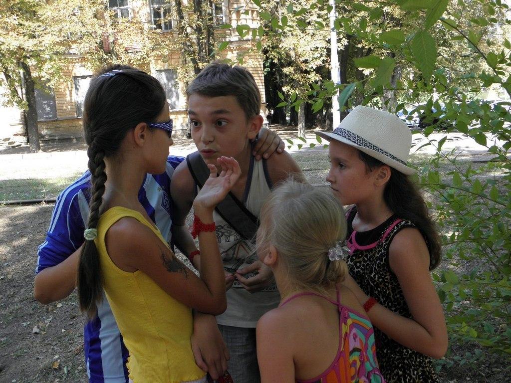 Какие есть квесты в реальности для детей