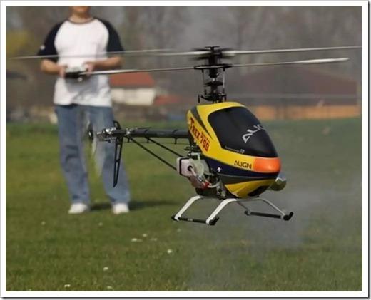 Покупка готового вертолёта