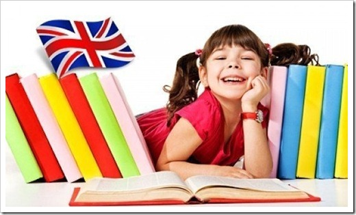 Интерес в изучении языка