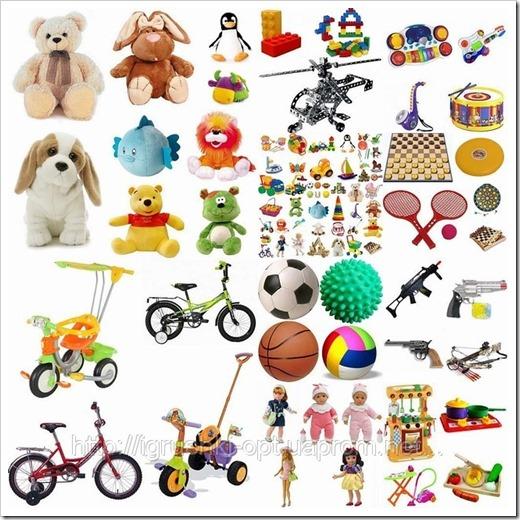Где покупать детские товары