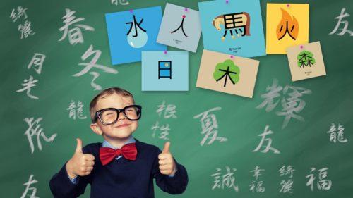 Как учить китайский язык