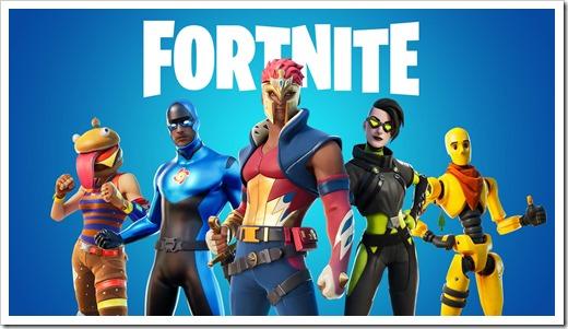 Обзор компьютерной игры Fortnite
